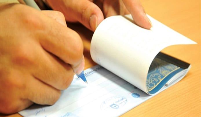 سو استفاده از سفید امضاء (جعل) | سفید امضا | سفید مهر | جعل | چک | کلاهبرداری | سوء استفاده از سفید امضاء (جعل)