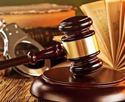 موسسه حقوقی | موسسه حقوقی حامی دادگستر ساعد