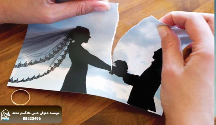 نکات ازدواج و طلاق |طلاق | مهریه | حقوق خانواده | ازدواج