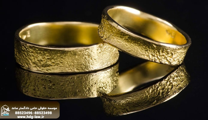 عقد نکاح | طلاق | مهریه