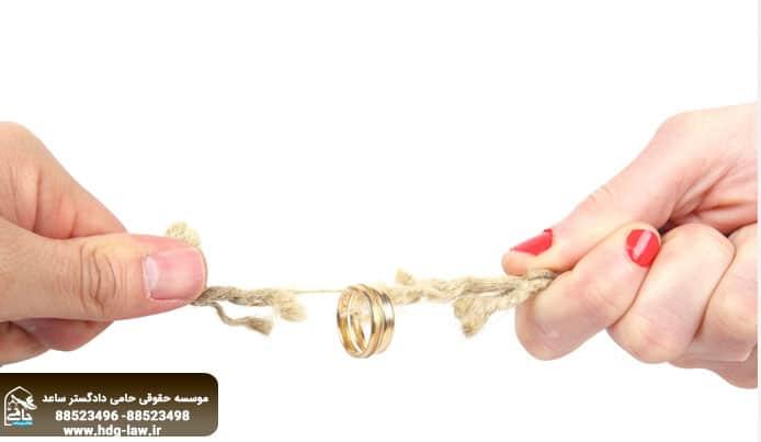انواع طلاق و قوانین طلاق | طلاق | موسسه حقوقی | وکیل خانواده
