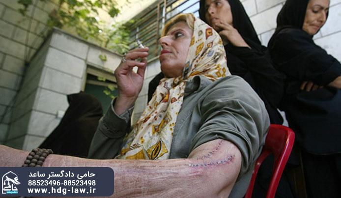 معتاد کیست و عوارض مواد مخدر | موسسه حقوقی | طلاق یکطرفه | چک بلامحل | چک برگشتی