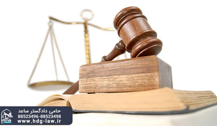 قانون در مجازات اسلامی | موسسه حقوقی| قسامه در قانون مجازات جدید | قصاص