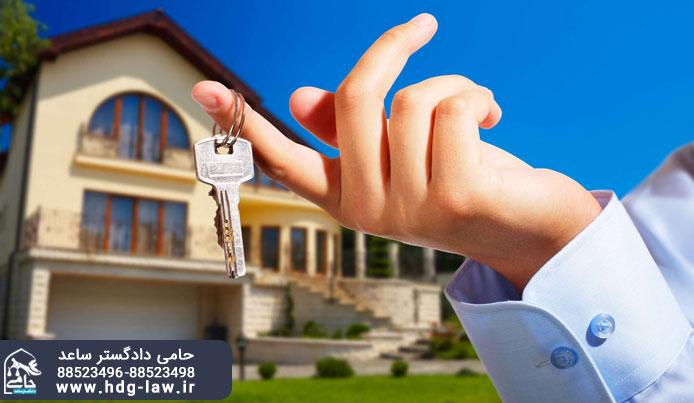 قوانین پیش فروش آپارتمان | موسسه حقوقی | قوانین پیش فروش ساختمان
