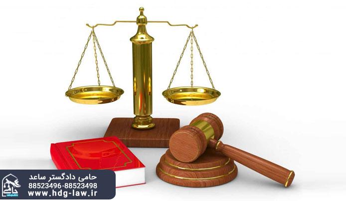 همه چیز در مورد مسئولیت مدنی | موسسه حقوقی | تعریف مسئولیت مدنی | مسئولیت مدنی | ثبت لوگو | علایم و نام تجاری | مسئولیت مدنی نقض علائم تجاری