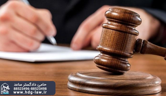 انواع احکام قضایی در دادگاه های حقوقی چگونه است | حکم اعلامی | حکم تاسیسی | حکم قطعی | حکم نهایی | حکم غیر نهایی | حکم حضوری | حکم غیابی | انواع حکم دادگاه ها