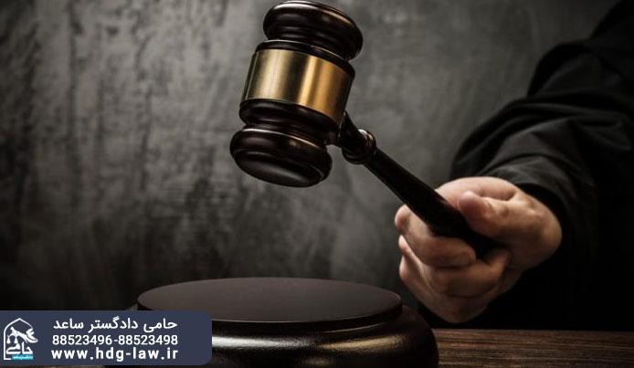 شرایط و موارد صدور دستور موقت چیست | دستور موقت | درخواست صدور دستور موقت