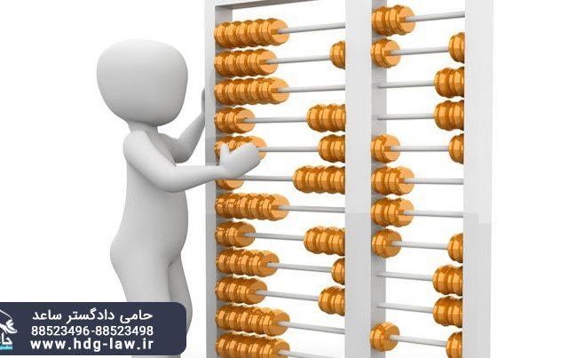 مال و انواع آن | مال | اعیان و منافع |مثلی و قیمی | مصرف شدنی و قابل بقا | منقول و غیر منقول | دارای مالک خاص و بدون مالک خاص