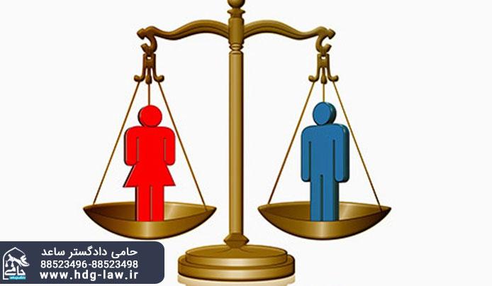 دیه مرد و زن | دیه زن و مرد