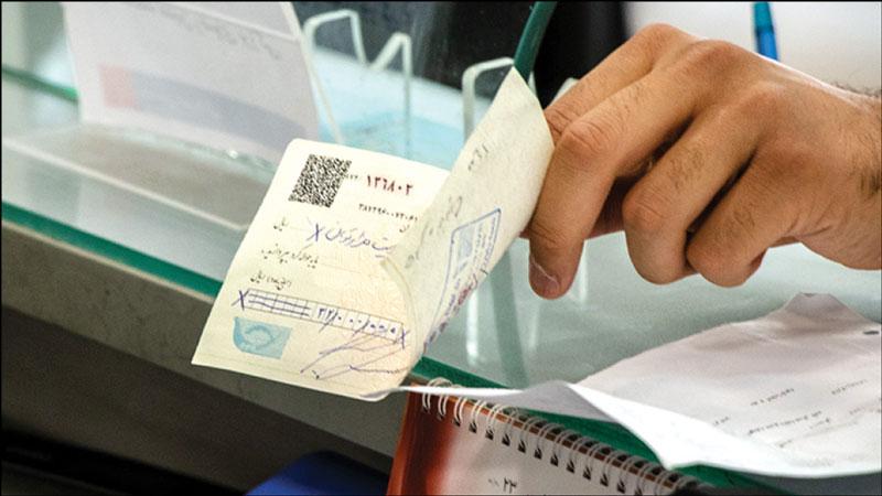 سرقت چک |چک سفید امضاء | اثبات چک سرقتی | چک سفید | سرقت چک سفید امضاء