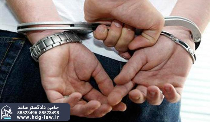 جرم کلاهبرداری | مصادیق کلاهبرداری | مصادیق جرم کلاهبرداری