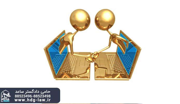 تجارت الکترونیکی | فضای مجازی