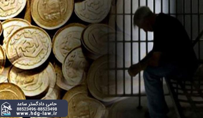 زندان مهریه | بخشنامه جدید قوه قضاییه در خصوص زندان مهریه | قانون جدید زندان برای مهریه