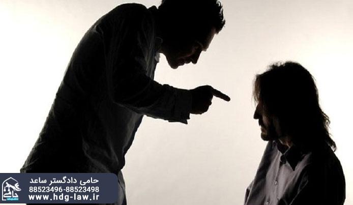 جرم تهدید | جرم مزاحمت تلفنی | تهدید به وسیله چاقو | تهدید حضوری