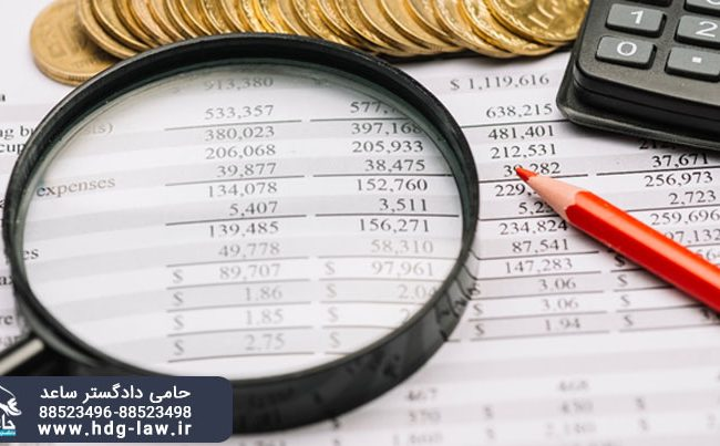 مجازات مالیاتی | مجازات مالیاتی | جرایم مالیاتی | مجازات جرایم مالیاتی | مجازات فرار مالیاتی
