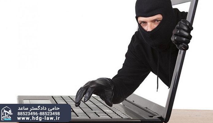 جرایم سایبری | جرایم اینترنتی