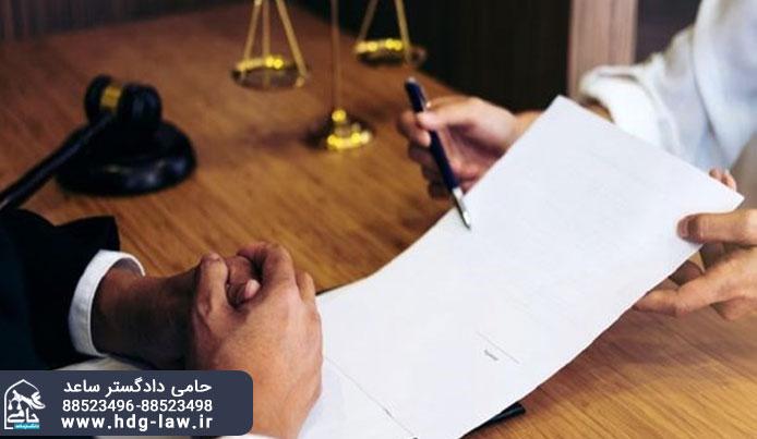 اعاده دادرسی نسبت به رای داوری در بورس اوراق بهادار