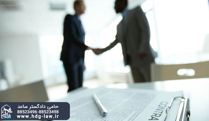 وکیل تنظیم قرارداد |چگونه قرارداد تنظیم کنیم | تنظیم قرارداد | وکیل برای تنظیم قرارداد