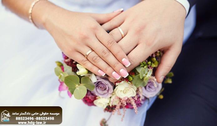 شرابط صحت نکاح | طلاق | طلاق توافقی | چک | مهریه