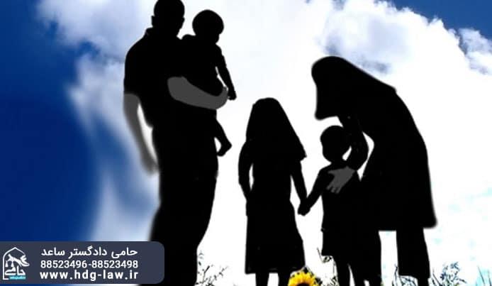 نقش خانواده در تربیت فرزندان سالم | موسسه حقوقی |مواد مخدر | معتاد | اعتیاد | شیشه | کراک | طلاق