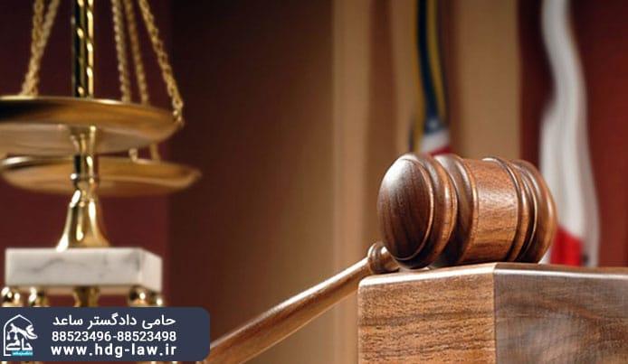 قانون مجازات اسلامی تعزیرات | موسسه حقوقی | قصاص | دیه | تعزیرات | قتل عمد | قتل غیر عمد
