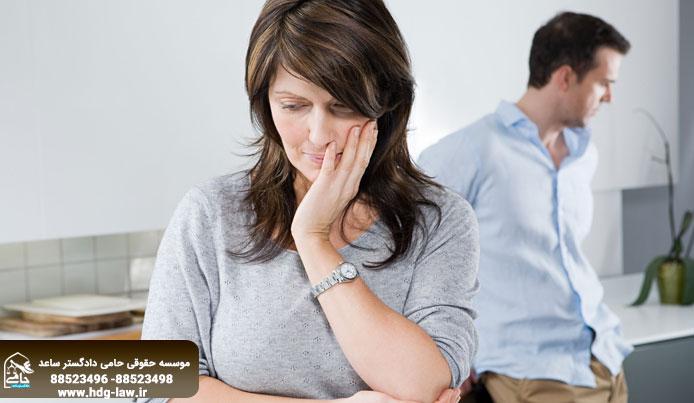 شرایط طلاق | موسسه حقوقی | طلاق توافقی | مهریه