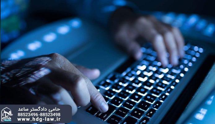 علت اصلی جرم کلاهبرداری رایانه ای | کلاهبرداری | کلاهبرداری رایانه ای | چک | چک بلامحل