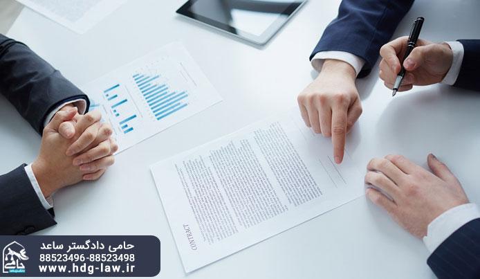 ثبت نقل و انتقال سهم الشرکه | ثبت شرکت | ثبت نقل و انتقال سهم الشرکه با مسئولیت محدود