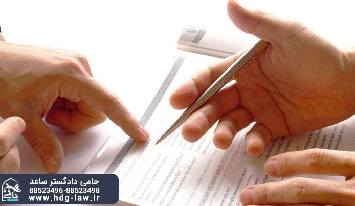 عقد مضاربه | عقد مضاربه چیست , ویژگی های عقد مضاربه |عقد مضاربه در قانون مدنی | مضاربه عقد لازم است یا جایز؟