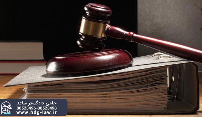 عقد عاریه |شرایط مورد عاریه | شرایط مورد عاریه | اوصاف عقد عاریه