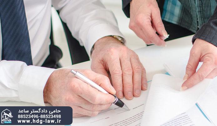 صحت شروط | شرایط عمومی صحت شروط چیست | عقد اجاره مستاجر | شرایط صحت اجاره