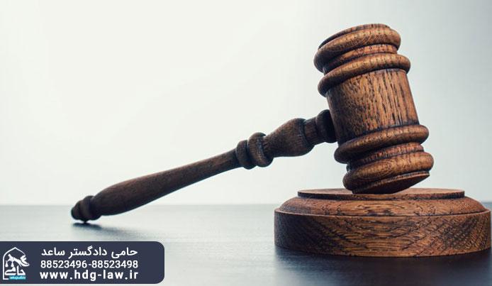 آیین دادرسی کیفری | دادرسی کیفری | ویژگی نظام های آئین دادرسی کیفری