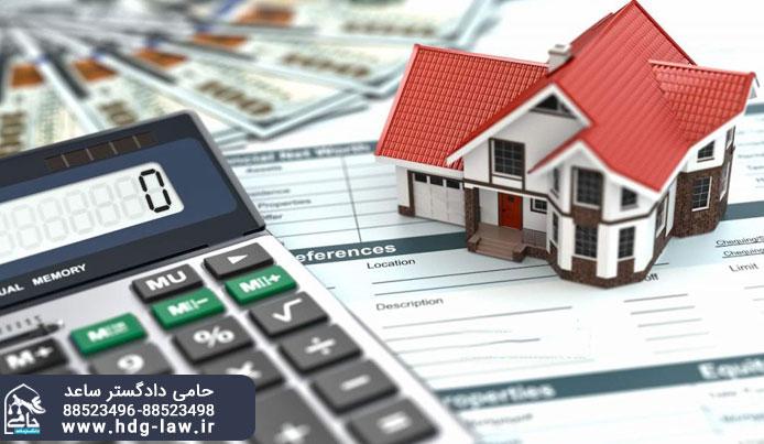 مالیات بر اجاره | نحوه محاسبه مالیات بر اجاره املاک تجاری