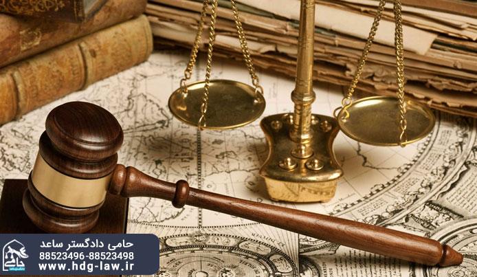 هیئت داوری خصوصی سازی