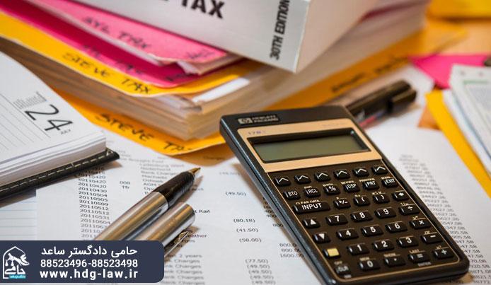 اقسام مالیات