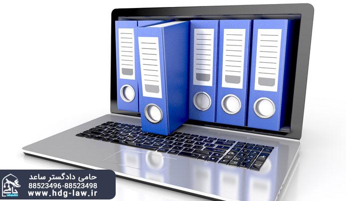 شناسایی و پذیرش اسناد الکترونیک